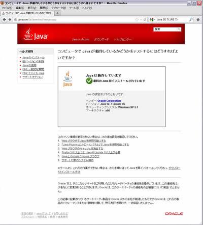 20120720-java7.jpg
