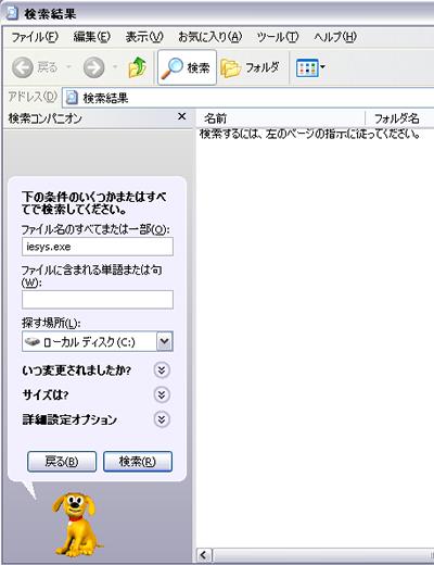 20121011-wiesys.jpg